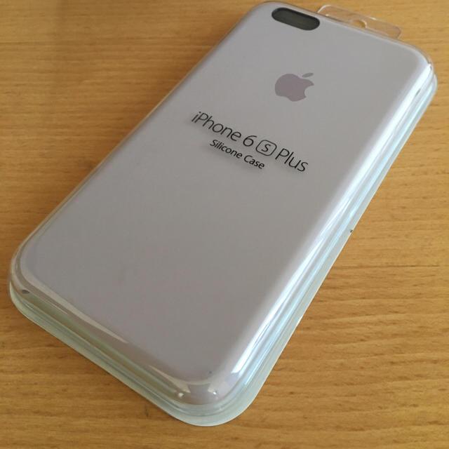 イヴ・サンローラン iPhone 11 Pro ケース アップルロゴ | Apple - 【開封のみ未使用】iPhone 6s plus 純正シリコーンケース LVの通販 by Ru's shop|アップルならラクマ