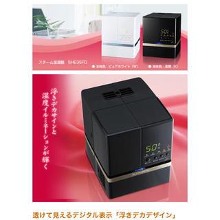 ミツビシ(三菱)の三菱 コンパクトスチーム加湿器(加湿器/除湿機)