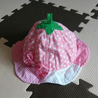 26d814eb967f0e 西松屋 ワンピース 子供 帽子の通販 4点 | 西松屋のキッズ/ベビー ...
