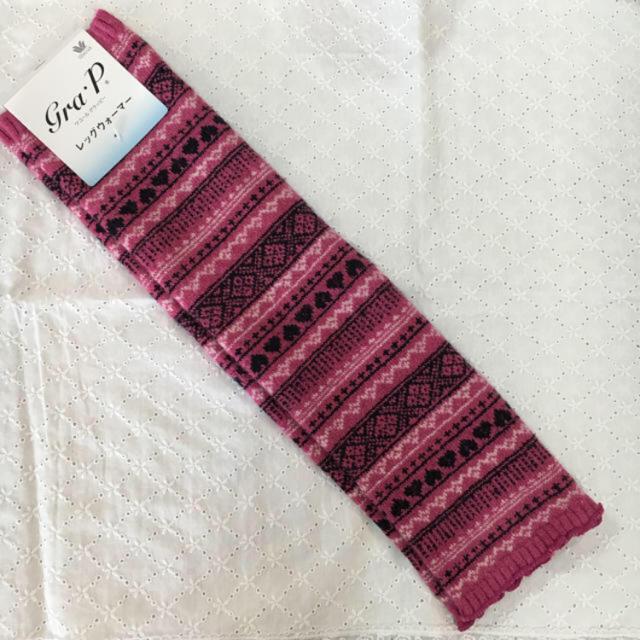 Wacoal(ワコール)のワコール レッグウォーマー グラッピー ピンク レディースのレッグウェア(レッグウォーマー)の商品写真