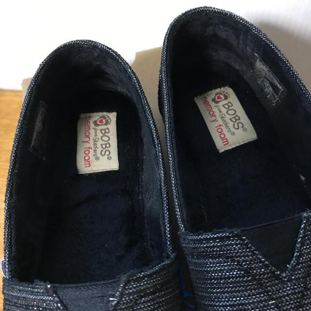 SKECHERS(スケッチャーズ)の【交渉中商品】SKECHERS スケッチャーズ BOBS スリッポン レディースの靴/シューズ(スリッポン/モカシン)の商品写真