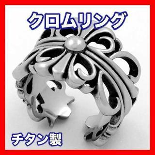 【大人気】クロスリング クロムハーツ 風 デザイン 16号 チタン ユニセックス(リング(指輪))
