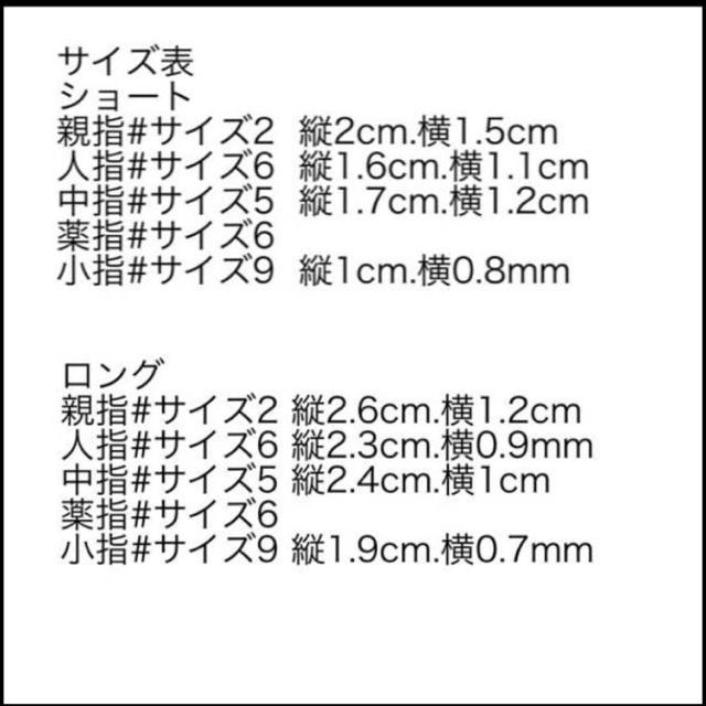 薄ピンクグラデーション ネイルチップ ハンドメイドのアクセサリー(ネイルチップ)の商品写真