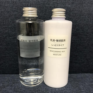 ムジルシリョウヒン(MUJI (無印良品))の無印良品 化粧水・乳液 セット(化粧水 / ローション)