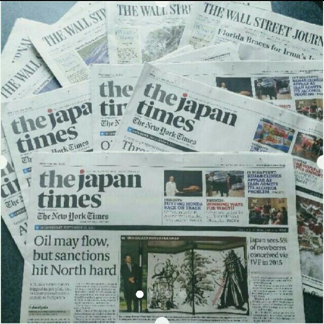 大量!英字新聞15日分(*^^*)の通...