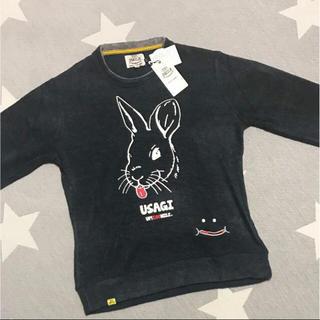 アップルスマイル(APPLE SMILE)の《新品》up smile アップスマイル うさぎ ウサギ にこちゃん セーター(ニット/セーター)