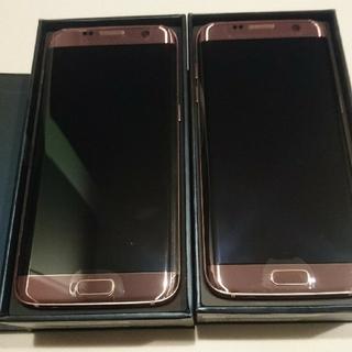 サムスン(SAMSUNG)のGALAXY S7 edge SCV33 ピンク2台セット(スマートフォン本体)