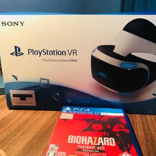 プレイステーションヴィーアール(PlayStation VR)の【くまたさん専用】PlayStation VR camera同梱版 PSVR(家庭用ゲーム機本体)