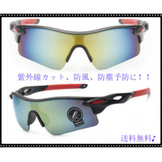 【黒赤】スポーツ アウトドア 軽量 防風 紫外線  スポーツサングラス 1 メンズのファッション小物(サングラス/メガネ)の商品写真