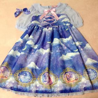 ディズニー(Disney)の新品 ラプンツェル ディズニー プリンセス ハロウィン dハロ 衣装 仮装(衣装