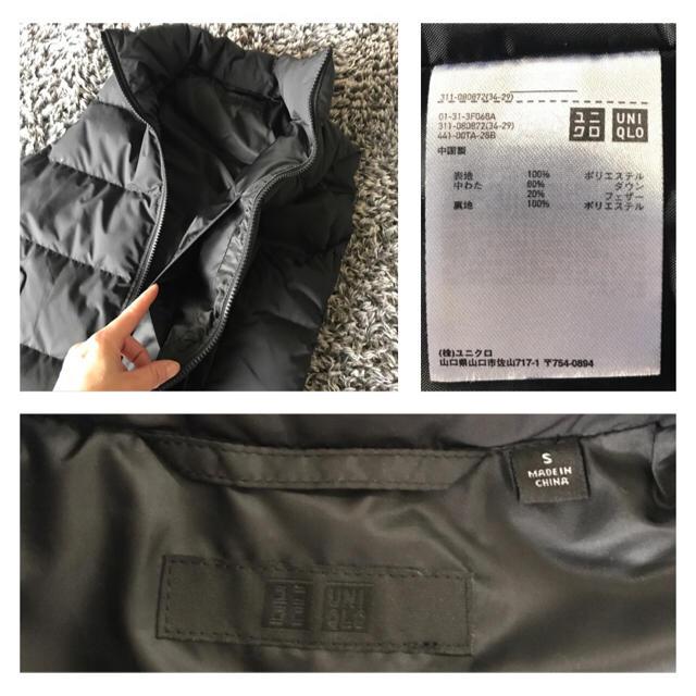 UNIQLO(ユニクロ)のユニクロ ダウンベスト 黒 S メンズのジャケット/アウター(ダウンベスト)の商品写真