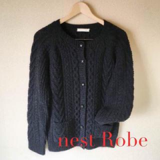 ネストローブ(nest Robe)の【 美品】nest Robe/ネストローブ アラン編みカーディガン ブラック(カーディガン)