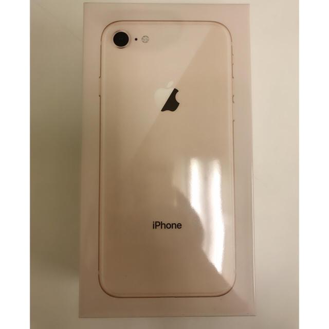 9724f1edd1 Apple - ☆iphone8 256GB 海外版 SIMフリー ゴールド ネット利用制限○の ...