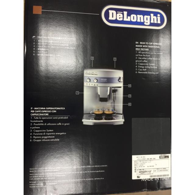 DeLonghi(デロンギ)の第一弾出品! Kazu デロンギ エスプレッソマシーン Kazuフリル スマホ/家電/カメラの調理家電(エスプレッソマシン)の商品写真