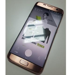 サムスン(SAMSUNG)の超美品 Galaxy S7 edge SCV33 au ピンクゴールド (スマートフォン本体)