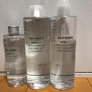 ムジルシリョウヒン(MUJI (無印良品))の【無印良品】 化粧水・敏感肌用  高保湿タイプ(化粧水 / ローション)