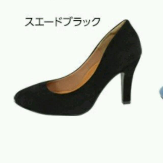 神戸レタス(コウベレタス)の【新品】走れるパンプス 黒 美脚 レディースの靴/シューズ(ハイヒール/パンプス)の商品写真
