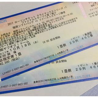 福岡ソフトバンクホークス 野球の通販 23点 | 福岡ソフトバンク ...