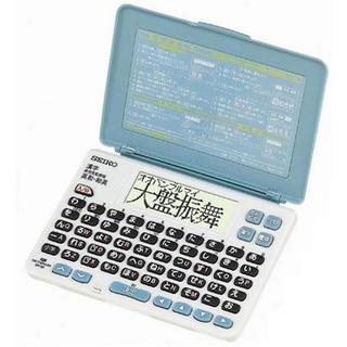 セイコー(SEIKO)の✳︎値下げ✳︎SEIKO SⅡ電子辞書。SR150D(その他)