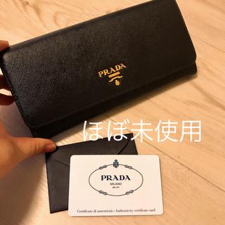プラダ(PRADA)の《ほぼ未使用》PRADA 長財布 ブラック 黒 miumiu(長財布)