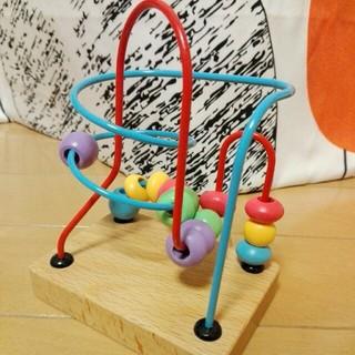 アクタス(ACTUS)のローラーコースター/ベビーループトイ/アクタス/ビーズ/おもちゃ/未使用(知育玩具)