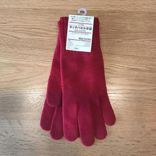 ムジルシリョウヒン(MUJI (無印良品))のウール混 タッチパネル手袋(手袋)