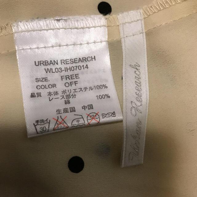 URBAN RESEARCH(アーバンリサーチ)のURBAN RESEARCH レース襟取り外しできるドット柄ブラウス レディースのトップス(シャツ/ブラウス(長袖/七分))の商品写真