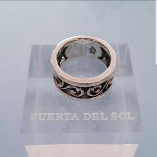 プエルタデルソル(PUERTA DEL SOL)のPUERTA DEL SOL  R-755 唐草リング #17(リング(指輪))