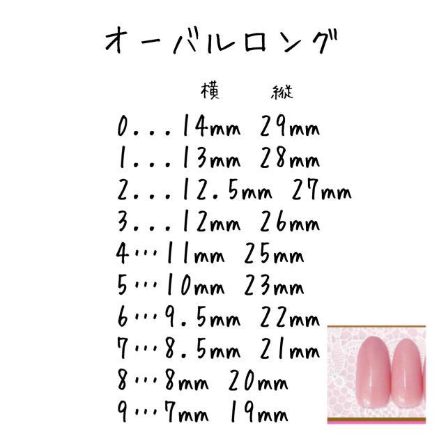 べっ甲 黒マット ネイルチップ ハンドメイドのアクセサリー(ネイルチップ)の商品写真