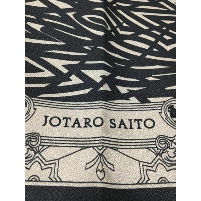 JOTARO SAITO(ジョウタロウサイトウ)のJOTARO SAITO 厚手風呂敷 108センチ角 レディースの水着/浴衣(和装小物)の商品写真