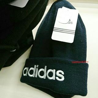 アディダス(adidas)の破格★adidasニットキャップ新品SupremeロデオEMODA好きに(ニット帽/ビーニー)