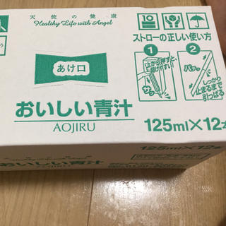 モリナガセイカ(森永製菓)の森永製菓 おいしい青汁(青汁/ケール加工食品)
