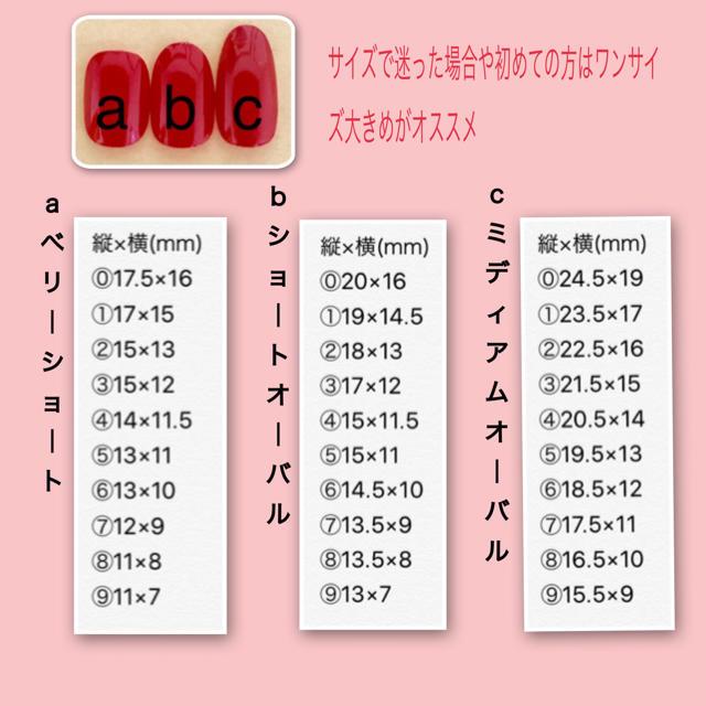 ネイビー×グレージュネイル ハンドメイドのアクセサリー(ネイルチップ)の商品写真