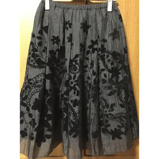 ケイコスズキコレクション(KEIKO SUZUKI COLLECTION)のKEIKO SUZUKI  スカート(ひざ丈スカート)