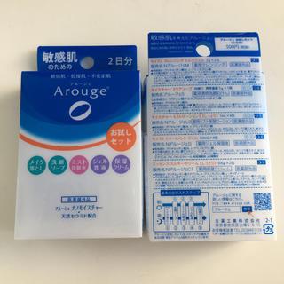 アルージェ(Arouge)のアルージェ(化粧水/ローション)