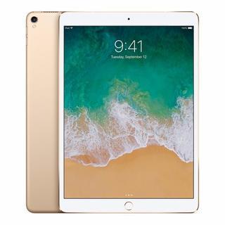 アップル(Apple)の新品未開封! iPad Pro 10.5インチ Wi-Fiモデル 256GB(タブレット)