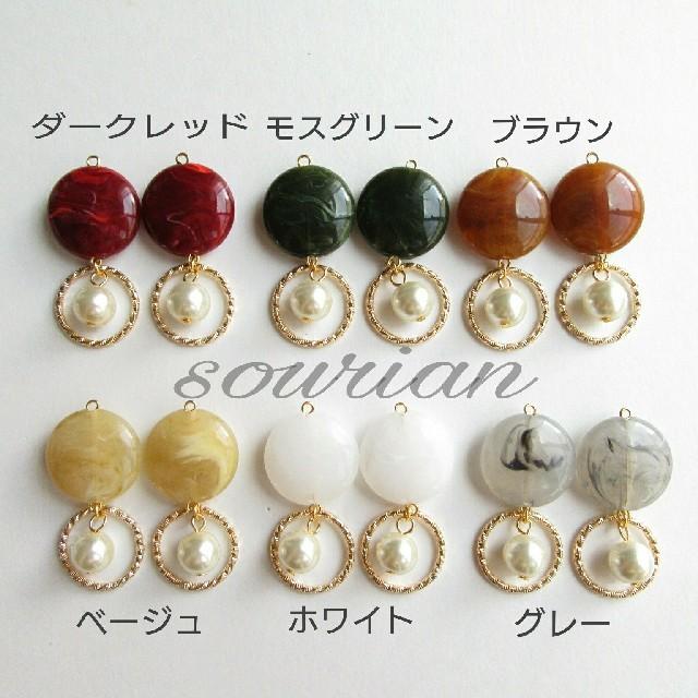 No.1126 マーブルコイン デザインリング ガラスパール ホワイト ハンドメイドのアクセサリー(ピアス)の商品写真