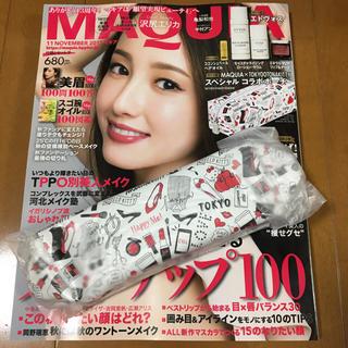 ハローキティ(ハローキティ)のマキア11月号☆本誌&オトナキティポーチ(ファッション)