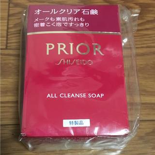 プリオール(PRIOR)の値下げ PRIOR オールクリア石鹸(洗顔料)