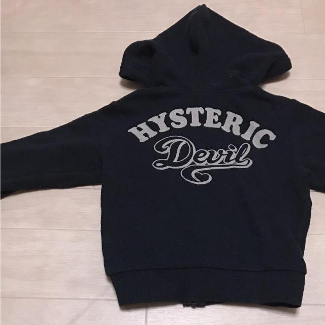 HYSTERIC MINI(ヒステリックミニ)のヒスミニ パーカー キッズ/ベビー/マタニティのベビー服(~85cm)(トレーナー)の商品写真