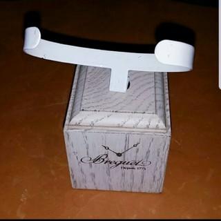 ブレゲ(Breguet)のBreguet ブレゲ 木製時計スタンド(腕時計(アナログ))