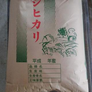 新米✨農家直送!新潟コシヒカリ玄米30kg(米/穀物)