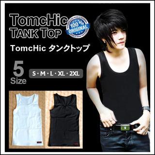 [送料無料]コスプレなどに使用できる Tomchic胸つぶしブラ M黒2枚セット(コスプレ用インナー)
