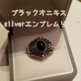 ブラックオニキスsilverエンブレムリング(リング(指輪))