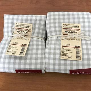 MUJI (無印良品) - 無印良品 オーガニックコットン 枕カバー2枚セットの通販 by can's shop ムジルシリョウヒンならラクマ