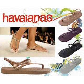 ハワイアナス(havaianas)のセレブ愛用♡ハワイアナス♡havaianas♡ビーチサンダル♡フラッシュアーバン(ビーチサンダル)