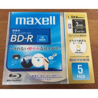 マクセル(maxell)のmaxell BD-R 25GB  5枚セット(ブルーレイレコーダー)