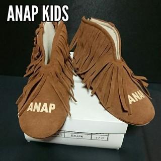アナップキッズ(ANAP Kids)の新品タグ付☆ANAP kids☆フリンジショートブーツ/ブーティー/ブラウン(ブーツ)