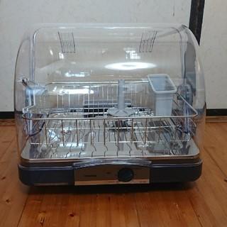 トウシバ(東芝)のグレにゃん様専用【16年式】TOSHIBA食器乾燥器VD-B5S(食器洗い機/乾燥機)
