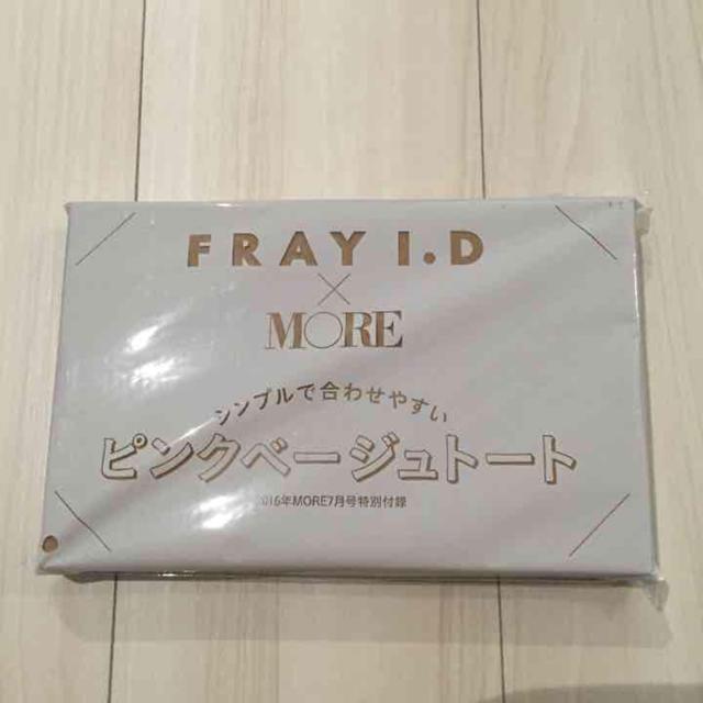 FRAY I.D(フレイアイディー)のピンクベージュトート レディースのバッグ(トートバッグ)の商品写真